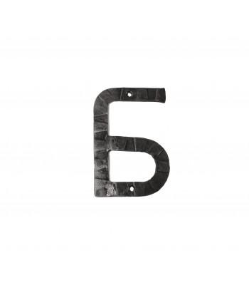 """Кованая буква """"Б"""" 15 см"""
